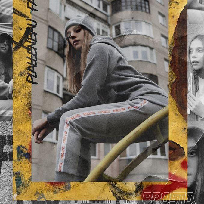 Damski streetwear